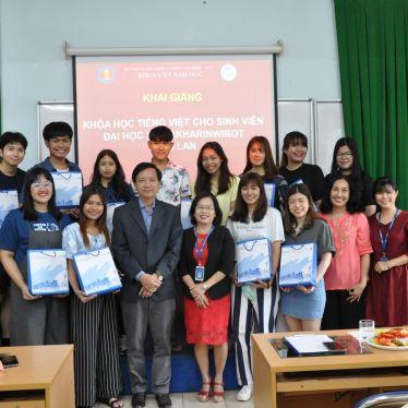 Khoa Việt Nam học đón 3 đoàn sinh viên Hàn, Thái đến học đầu năm 2020